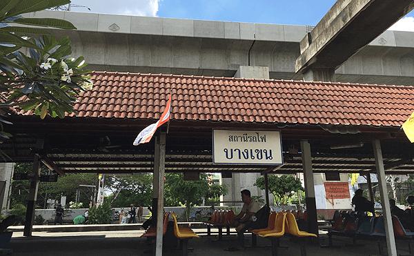 バンコクのバーンケーン駅