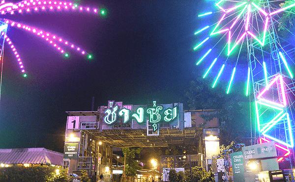 バンコクのチャーンチュイの入口