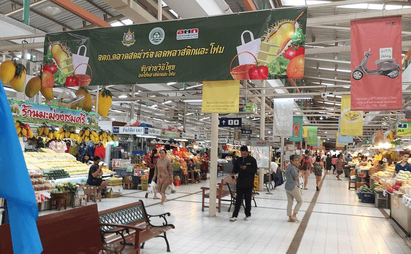バンコクオートーコー市場