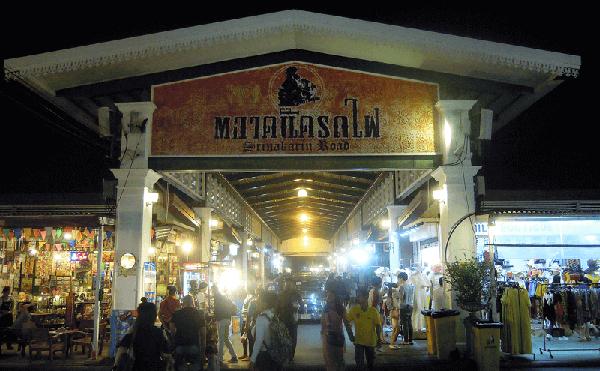 シーナカリン・トレインマーケット駅舎のブース
