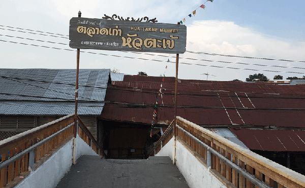 ファタケー市場の入口