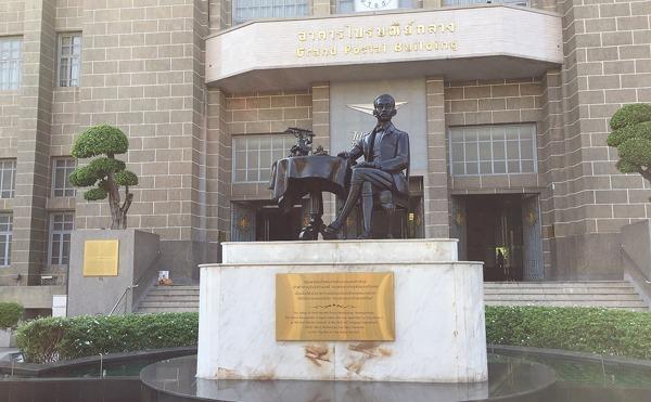 バンコク中央郵便局
