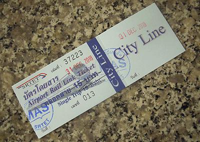 バンコクのカウントダウンのARL切符