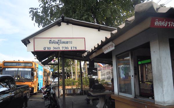 バンコクの73のバス営業所
