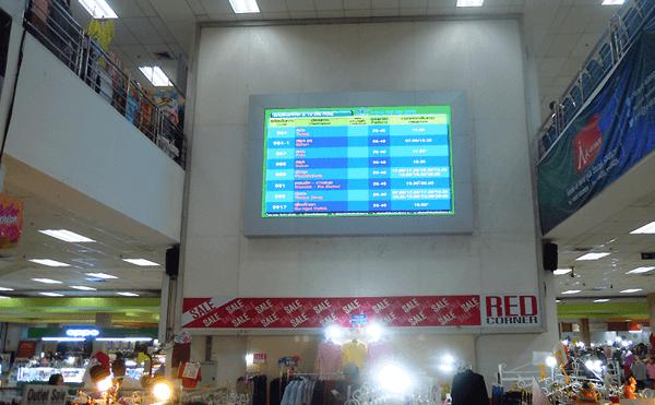バンコク南バスターミナル