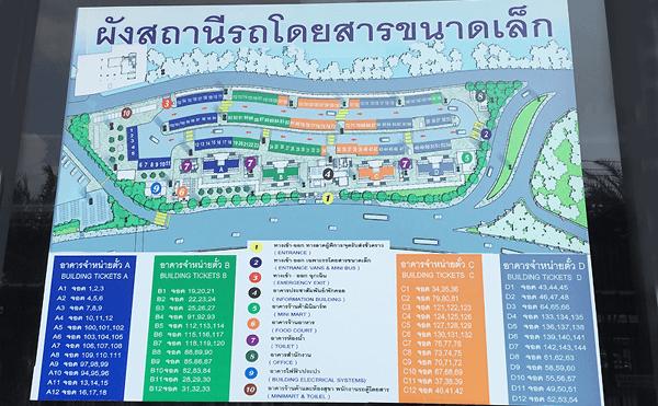 モチットミニバス・ステーションMap