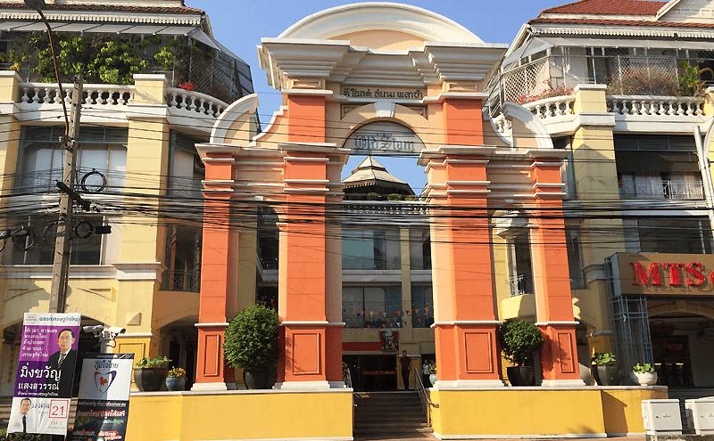 バンコクのオールド・サイアム・ショッピングプラザ