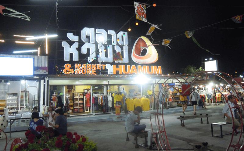 バンコクのファムム・ナイトマーケット