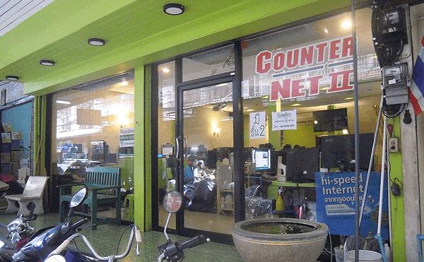 バンコクバンケーンのネットカフェ