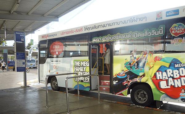バンコク近郊のメガバンナー シャトルバス