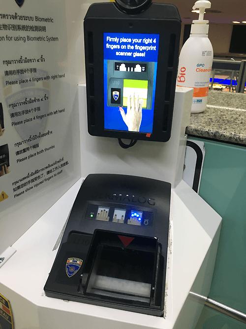 ドムアン空港指紋認証システム