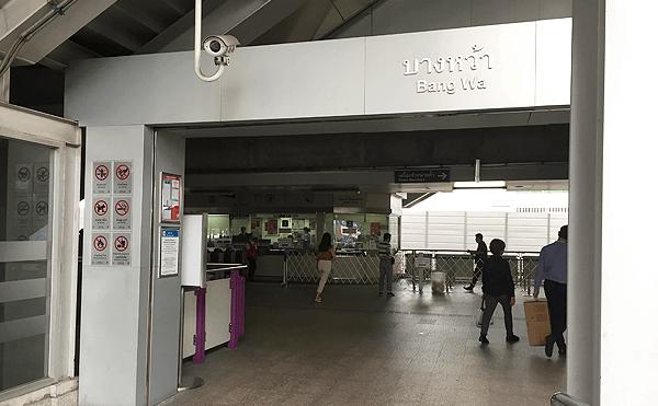 バンコクMRTのブルーライン新駅です。BTSと連絡しています。