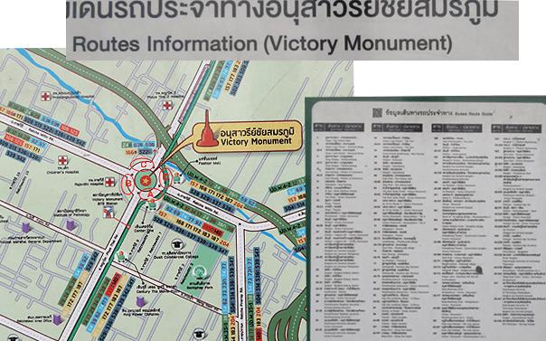 バンコク戦勝記念塔バス乗り場のMap