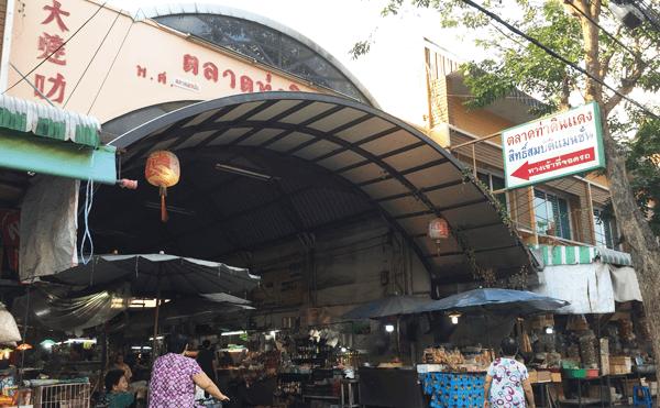 ターディンデーン市場