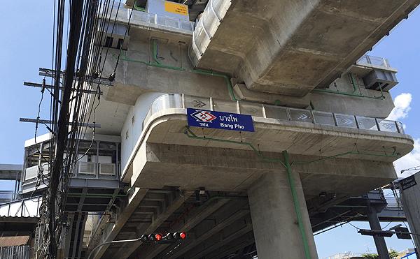 MRTバンフォー駅