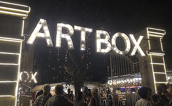 アソークのアートBOX