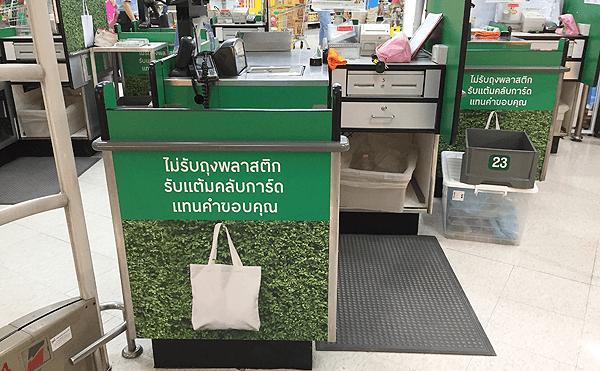 タイのレジ袋を提供しないレジ