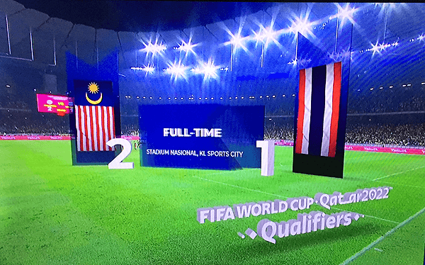 タイ代表マレーシア戦TV
