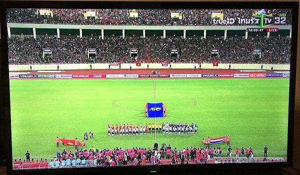 タイ代表ベトナム戦TV
