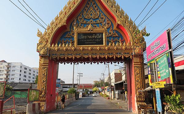 バンコクのクァン・リァム水上マーケットの入口