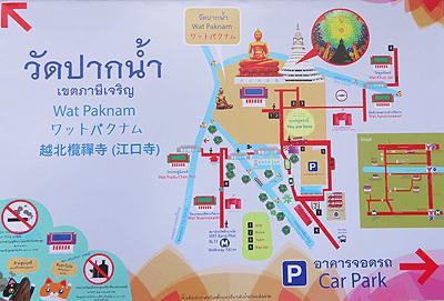バンコクのワット パークナム のMap