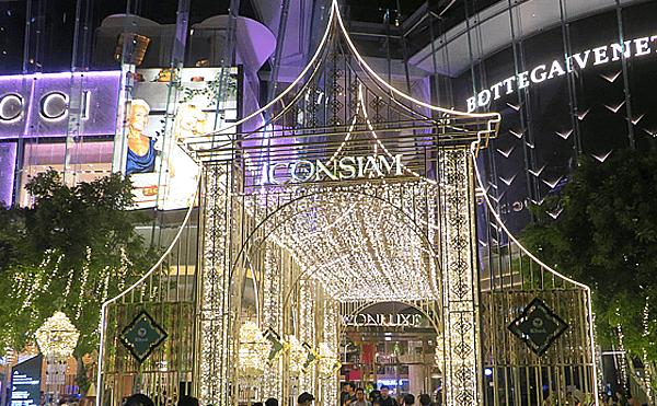 アイコンサイアムのクリスマスゲート