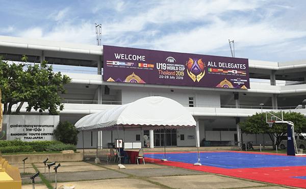 バンコクのタイジャパニーズ・スタジアム
