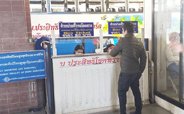 タイ国境ノンカイのバスチケット売場