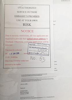 ビエンチャンのタイ大使館のビザ引換証