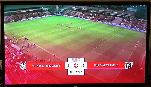タイリーグ ムアントン-バンコク・ユナイテッドの試合