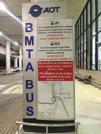 ドンムアン空港のバス停