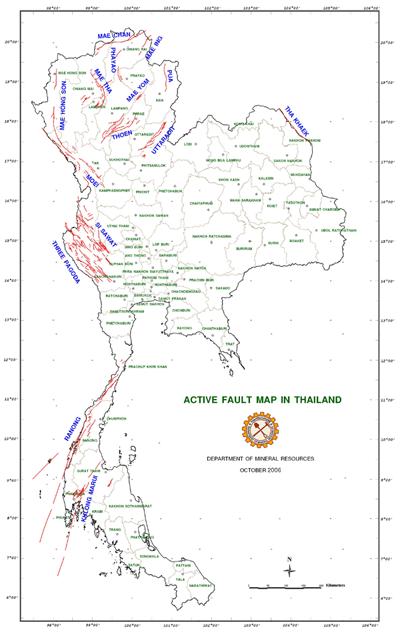 タイの活断層