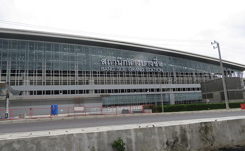 バンコクバンスー中央駅