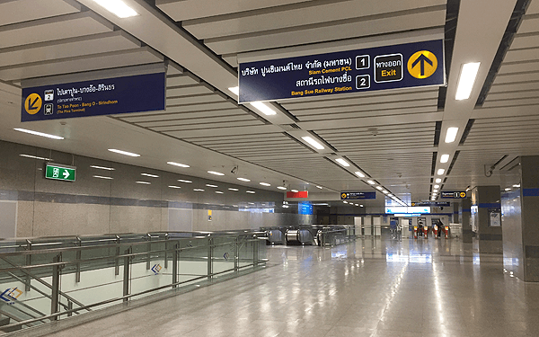 バンコクMRTバンスー駅