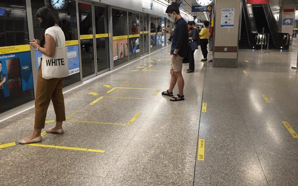 バンコクMRTの駅