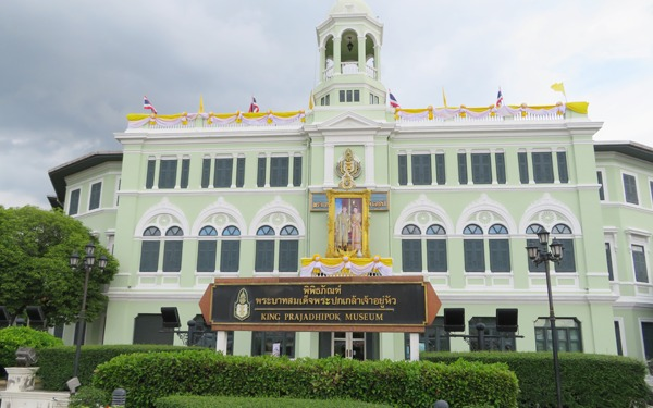 バンコクのラマ7世王博物館