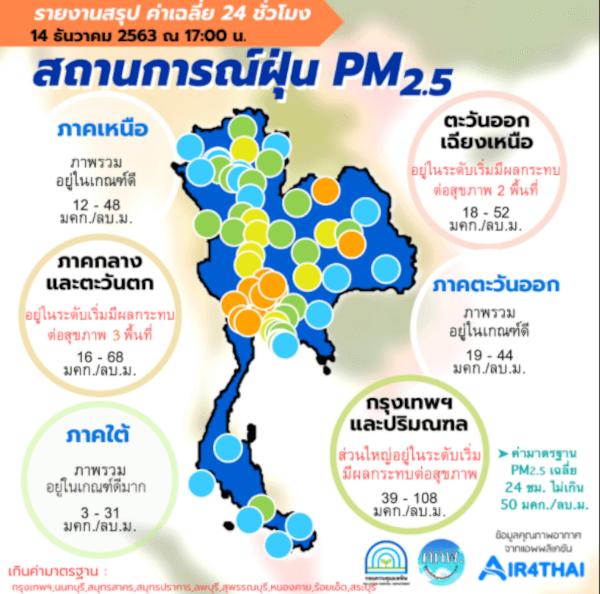 pm2.5のマップ