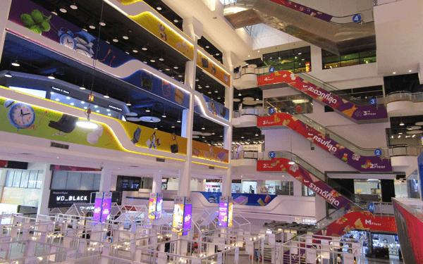 AECトレードセンター