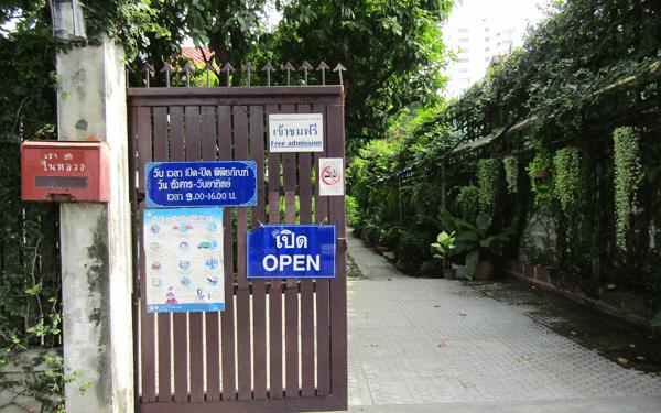 バンコクのバンコキアン博物館