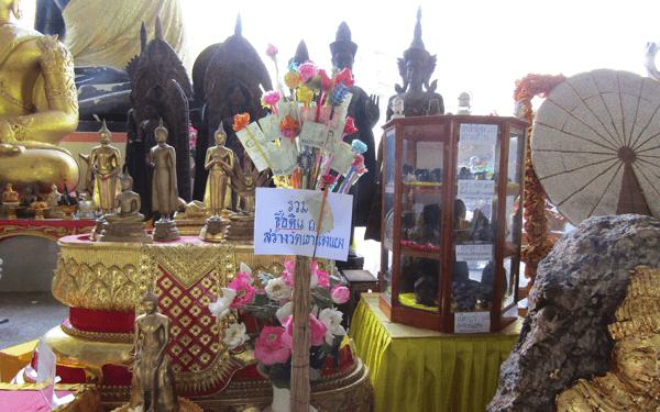 タイのナコンナヨックのワットパサワンブーンワットパサワンブーン