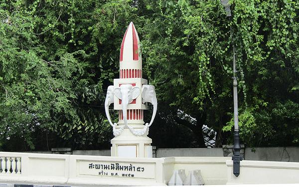 バンコクのチャルームラー56橋