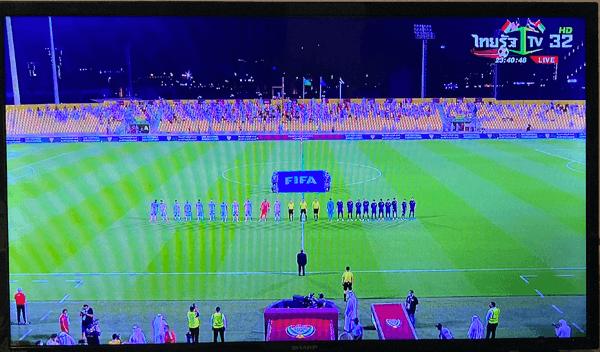 2022年ワールドカップアジア2次予選のタイVSUAE